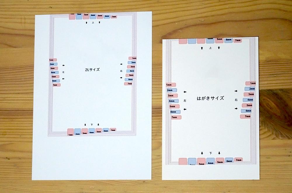 各サイズの計測画像を用紙に印刷 NGパターン
