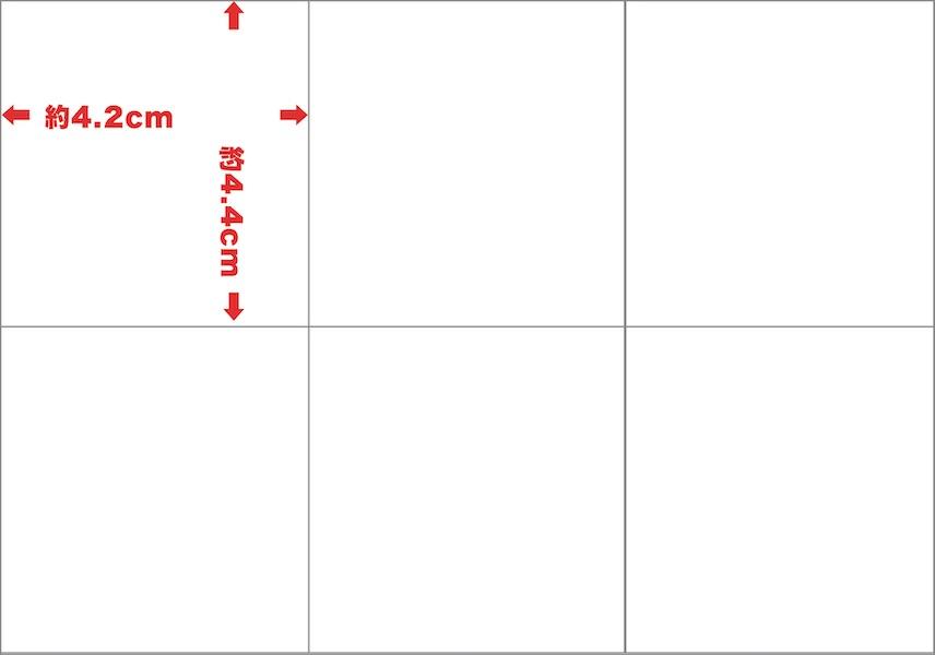 分割プリント6分割の1コマのサイズ例